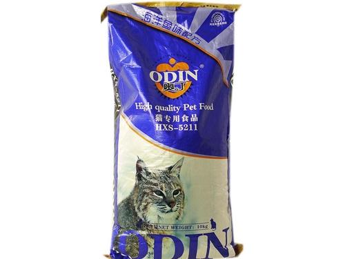 奥丁猫咪专用粮 10kg 海洋鱼味配方