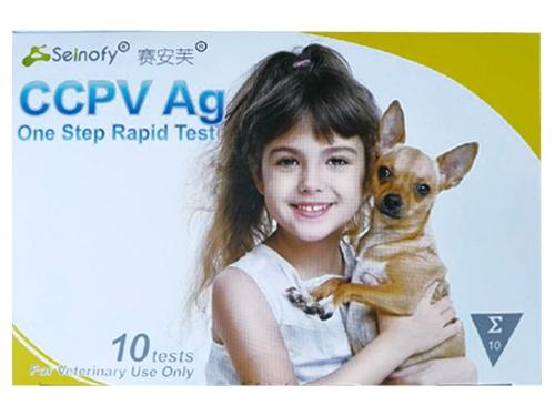 赛安芙犬细小 犬冠状病毒抗原诊断试纸