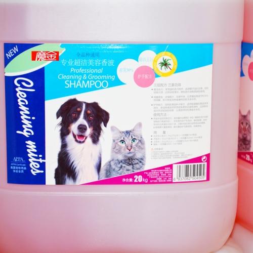 魔金20kg大容量宠物浴液